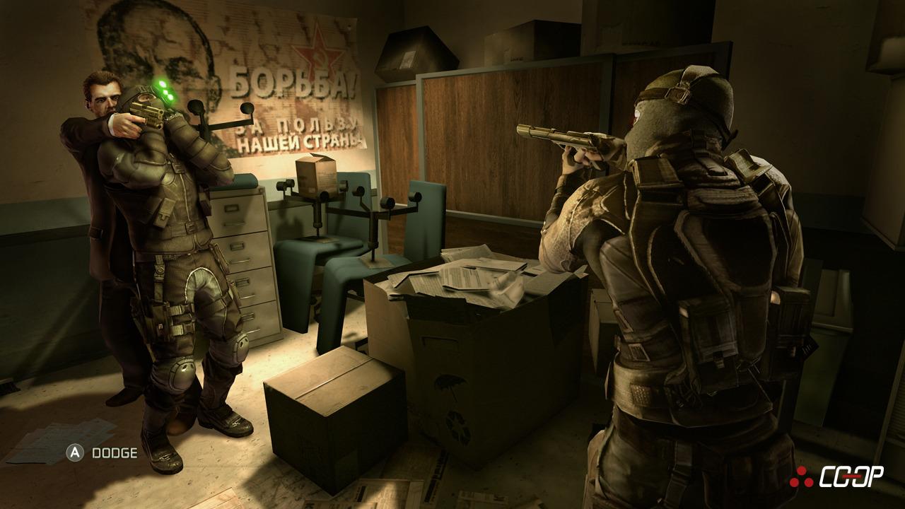 jeuxvideo.com Splinter Cell Conviction - PC Image 24 sur 122