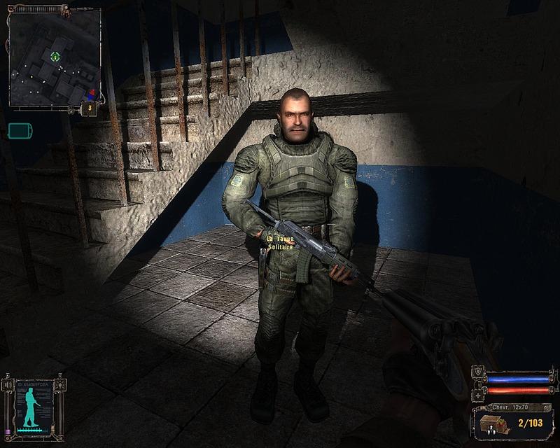 لعبة الوحوش اللعبة المرعبة S.T.A.L.K.E.R