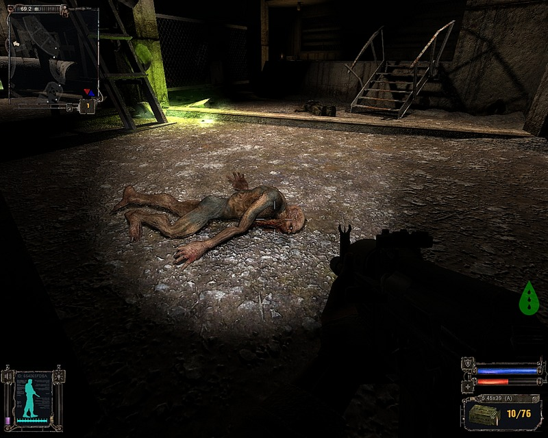 الوحوش اللعبة المرعبة S.T.A.L.K.E.R