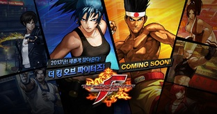 The King of Fighters Online refait parler de lui