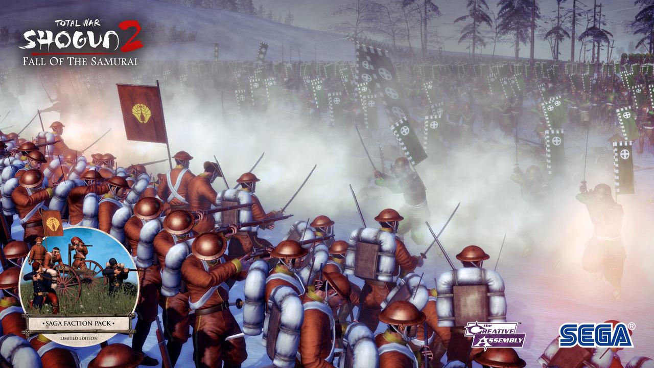 comment reparer batiment shogun 2