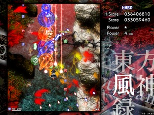 Test Touhou Fuujinroku : Mountain of Faith PC - Screenshot 2