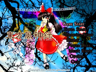 Images Touhou Fuujinroku : Mountain of Faith PC - 6