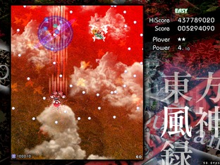 Images Touhou Fuujinroku : Mountain of Faith PC - 7