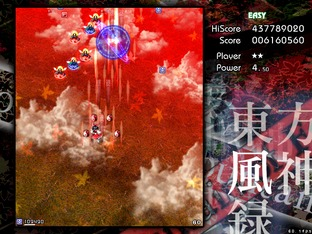 Images Touhou Fuujinroku : Mountain of Faith PC - 9