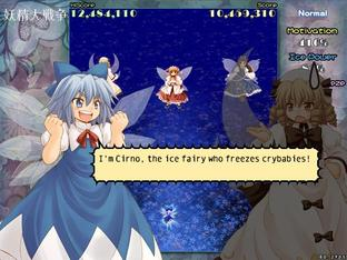 Test Touhou : Great Fairy Wars PC - Screenshot 1