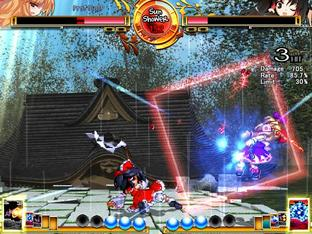 Test Touhou Hisouten : Scarlet Weather Rhapsody PC - Screenshot 24