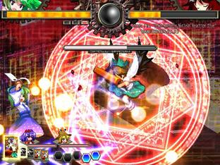 Test Touhou Hisouten Soku PC - Screenshot 17