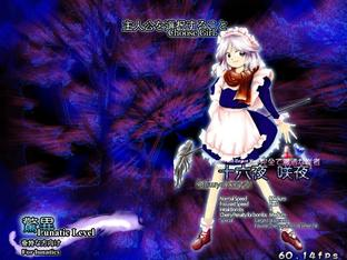 Test Touhou Youyoumu : Perfect Cherry Blossom PC - Screenshot 11