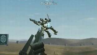 Armored Core : Formula Front : Extreme Battle PlayStation Portable