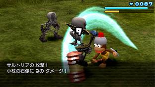 Ape Quest PlayStation Portable