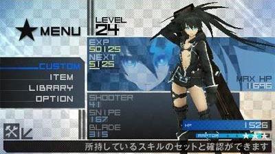 Anunciado Black Rock Shooter: The Game para PSP Black-rock-shooter-the-game-playstation-portable-psp-1304670920-026