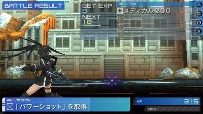 Anunciado Black Rock Shooter: The Game para PSP Black-rock-shooter-the-game-playstation-portable-psp-1304670920-029