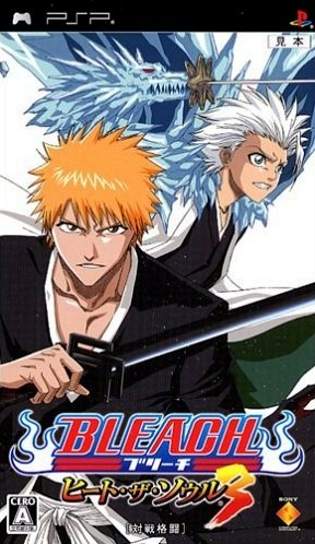 [Mu] [PSP] Bleach Heat The Soul 3