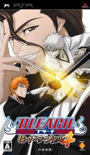 [Mu] [PSP] Bleach Heat The Soul 4