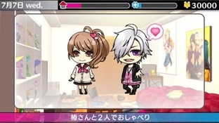 Brothers Conflict Passion Pink PlayStation Portable