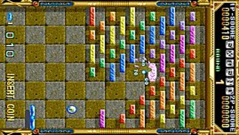 Capcom Classics Collection Remixed Playstation Portable