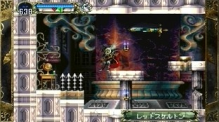 Castlevania : The Dracula X Chronicles PlayStation Portable