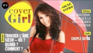 Cover Girl PlayStation Portable