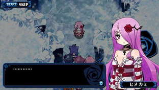 Criminal Girls PlayStation Portable