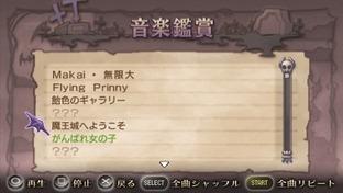 Disgaea Infinite PlayStation Portable