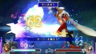 Dissidia : Final Fantasy PSP - Screenshot 621