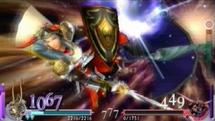 Dissidia : Final Fantasy PSP - Screenshot 663