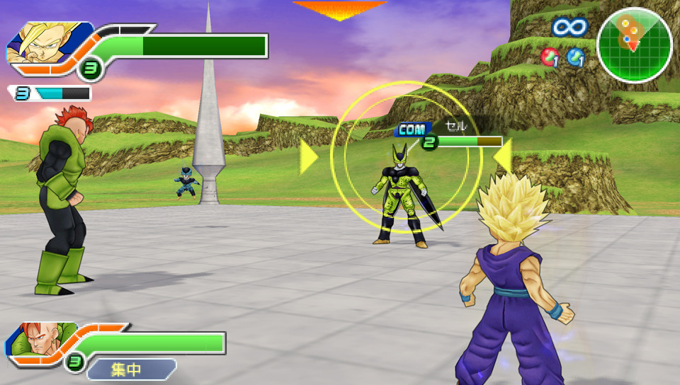 descargar dragon ball z tenkaichi tag team psp iso