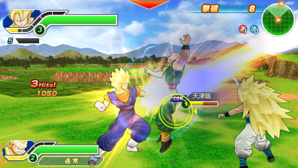 http://image.jeuxvideo.com/images/pp/d/r/dragon-ball-z-tenkaichi-tag-team-playstation-portable-psp-177.jpg
