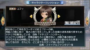 Dragon Quest & Final Fantasy In Itadaki Street Portable PlayStation Portable
