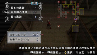 Dungeon Maker : Hunting Ground PlayStation Portable