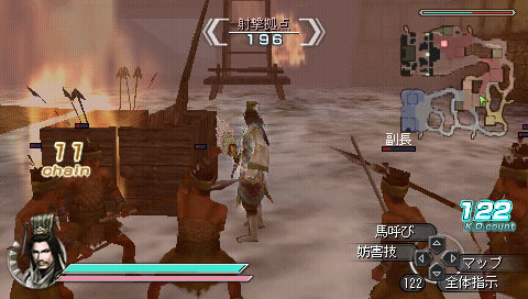 http://image.jeuxvideo.com/images/pp/d/y/dynasty-warriors-6-empires-playstation-portable-psp-035.jpg