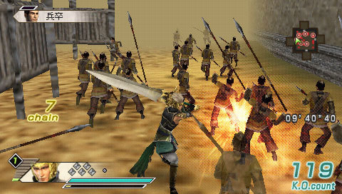 http://image.jeuxvideo.com/images/pp/d/y/dynasty-warriors-6-special-playstation-portable-psp-037.jpg