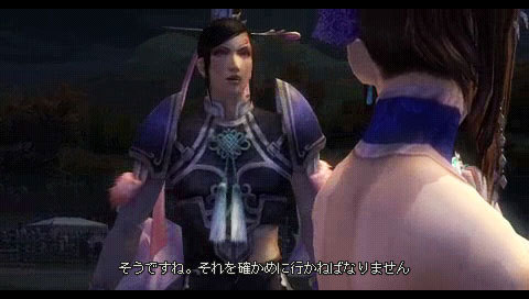http://image.jeuxvideo.com/images/pp/d/y/dynasty-warriors-6-special-playstation-portable-psp-039.jpg