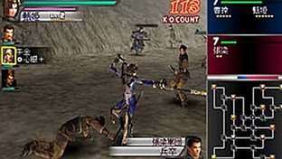 Dynasty Warriors PlayStation Portable