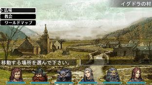 Elminage Gothic PlayStation Portable