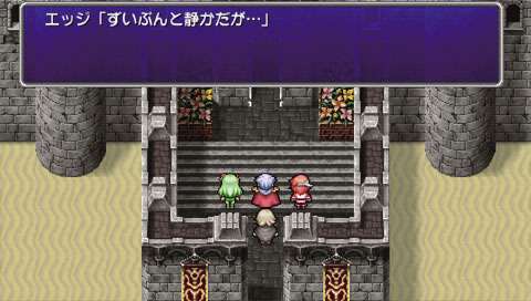 Images Final Fantasy IV : The Complete Collection PlayStation Portable - 16