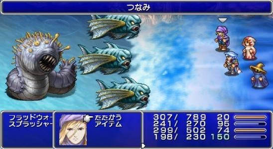 Square Enix anuncia Final fantasy IV Complete Collection para PSP Final-fantasy-iv-complete-collection-playstation-portable-psp-1294217527-016