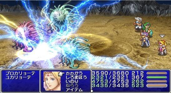 Square Enix anuncia Final fantasy IV Complete Collection para PSP Final-fantasy-iv-complete-collection-playstation-portable-psp-1294217527-017