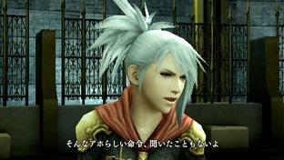 Final Fantasy Agito XIII est de retour