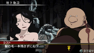 FullMetal Alchemist : Brotherhood PlayStation Portable