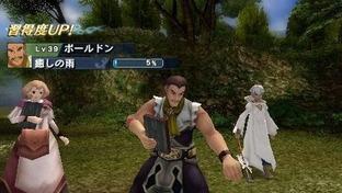 Genso Suikoden Tsumugareshi Hyakunen no Toki PSP