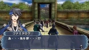 Genso Suikoden Tsumugareshi Hyakunen no Toki PlayStation Portable