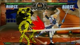 Guilty Gear Judgment PlayStation Portable