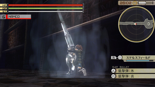 God Eater 2 PlayStation