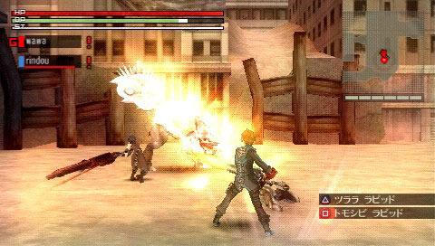 http://image.jeuxvideo.com/images/pp/g/o/god-eater-playstation-portable-psp-305.jpg
