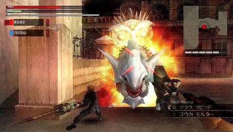 http://image.jeuxvideo.com/images/pp/g/o/god-eater-playstation-portable-psp-306.jpg