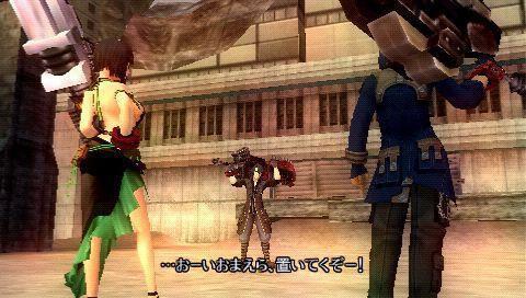 http://image.jeuxvideo.com/images/pp/g/o/god-eater-playstation-portable-psp-374.jpg