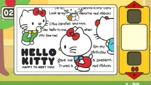 Hello Kitty Puzzle Party PlayStation Portable