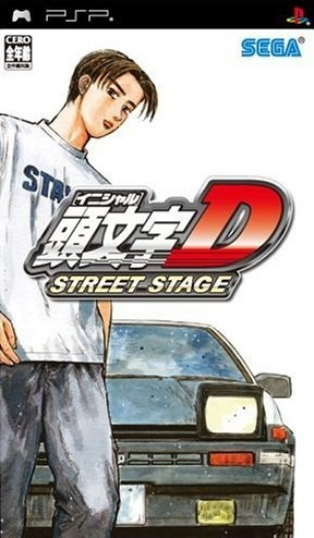 telecharger gratuitement Initial D : Street Stage